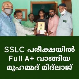 SSLC പരീക്ഷയിൽ എല്ലാ വിഷയത്തിലും A+ വാങ്ങിയ മുഹമ്മദ് മിദ്ലാജിനെ സുൽത്താൻ ബത്തേരി മണ്ഡലം ഗ്ലോബൽ കെ.എം.സി.സി ആദരിച്ചു