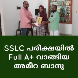 SSLC പരീക്ഷയിൽ എല്ലാ വിഷയത്തിലും A+ വാങ്ങിയ അമീറ ബാനുവിനെ സുൽത്താൻ ബത്തേരി മണ്ഡലം ഗ്ലോബൽ കെ.എം.സി.സി ആദരിച്ചു
